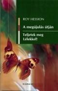 A megújulás útján, Teljetek meg Lélekkel! - Roy Hession
