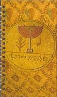 Jegyzetfüzet - izraeli - A Menóra