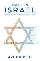 Made in Israel - Avi Jorisch